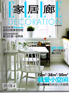 Asian design lifestyle, interior inspiration from nature
